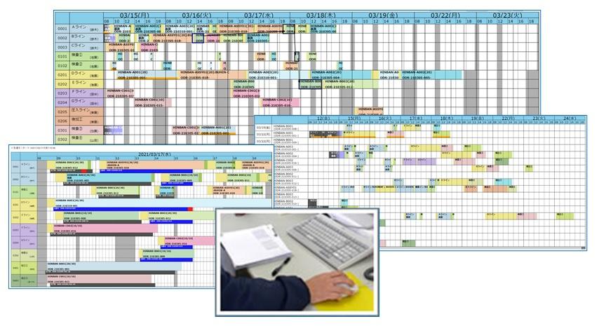 webseisan_schedule01